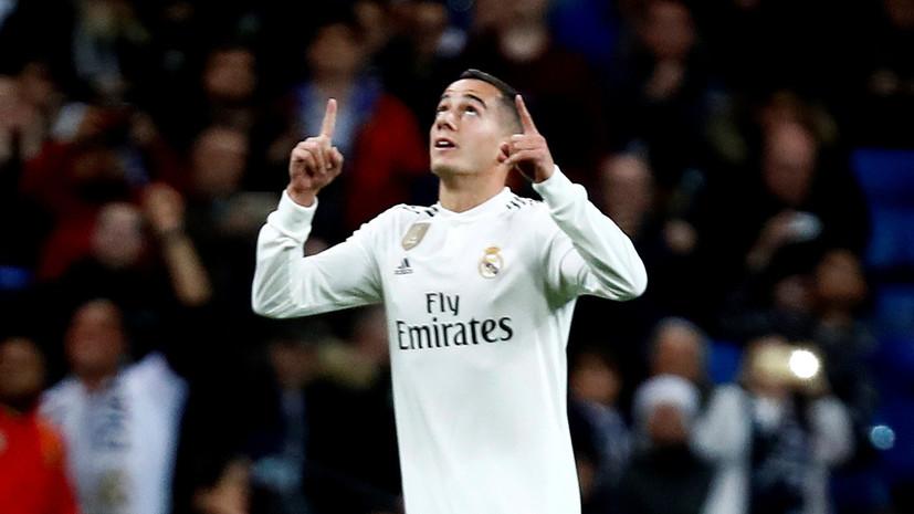 СМИ: «Реал» готов продать футболиста Васкеса