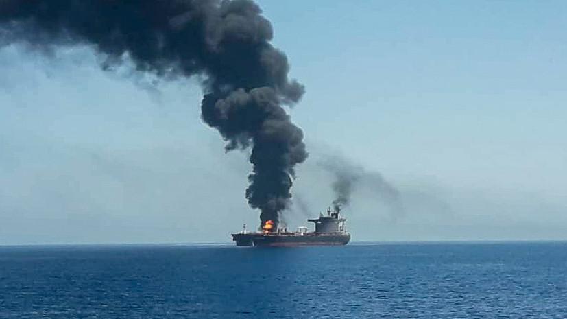 Помпео заявил о наличии разведданных об «атаке Ирана» на танкеры