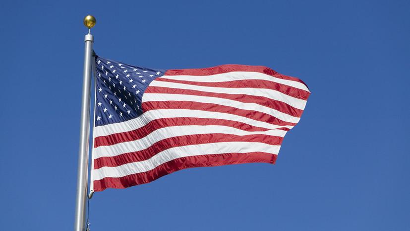 США поучаствуют в международной встрече по безопасности в Уфе