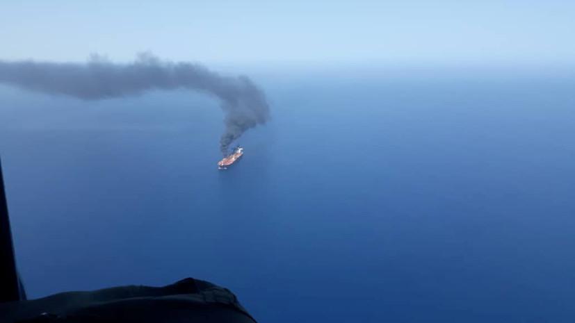 ЕС предупредил о высоком риске просчёта при оценке ЧП в Оманском заливе