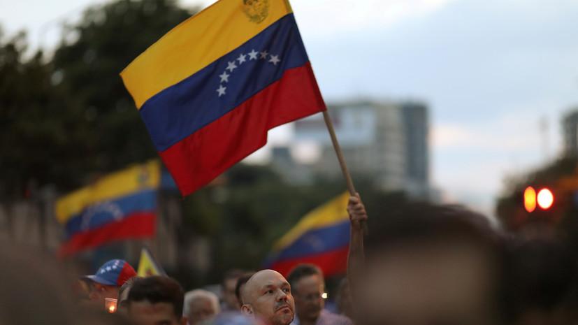 Посол России в Венесуэле ответил на слова Болтона о новом «контракте»