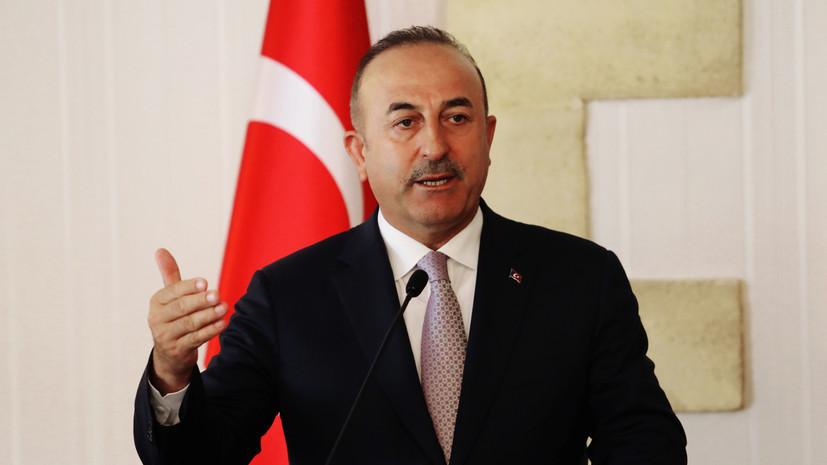 Глава МИД Турции: Анкара не примет требований США по С-400