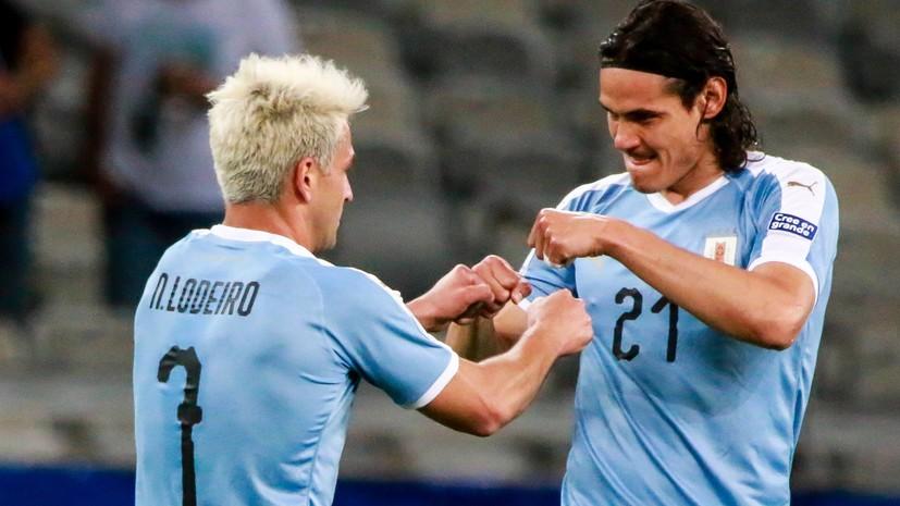 Сборная Уругвая разгромила Эквадор в стартовом матче Кубка Америки