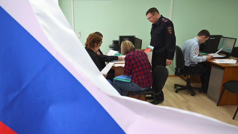 Более ста бывших крымчан подали заявления на российское гражданство