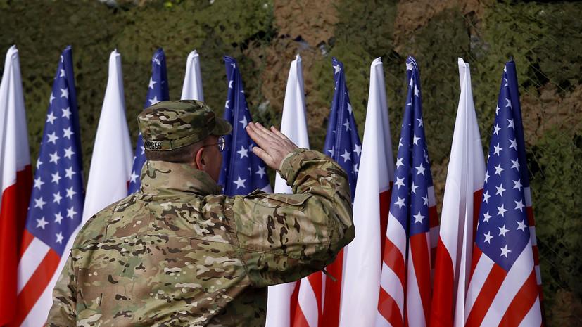 Войска США разместят в шести точках на территории Польши