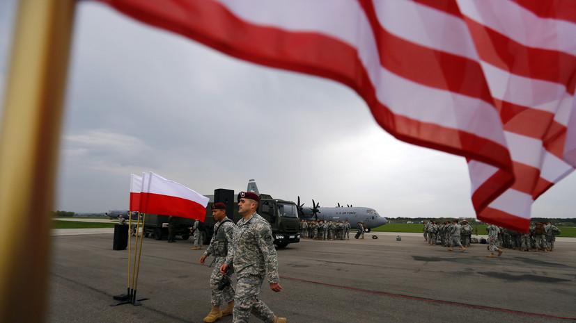 Эксперт прокомментировал расширение военного присутствия США в Польше