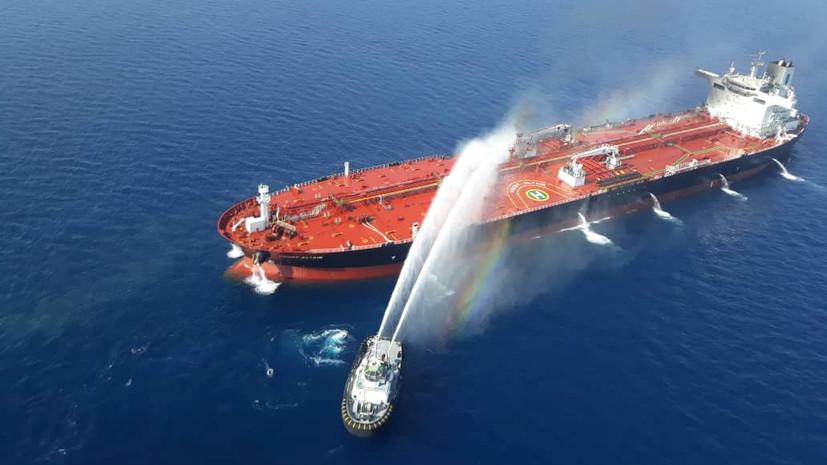 В ФРГ проверяют заявления о причастности Ирана к атаке на танкеры