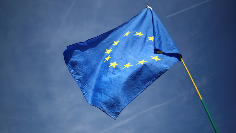 ЕС одобрил новую стратегию отношений с Центральной Азией
