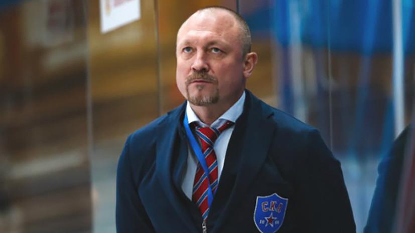 Старший сын экс-хоккеиста Соколова пришёл в сознание