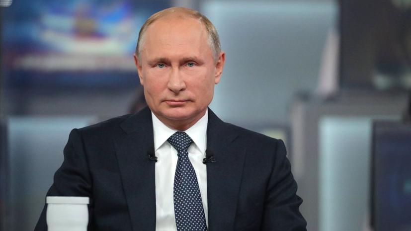 В Кремле прокомментировали готовность Путина к прямой линии