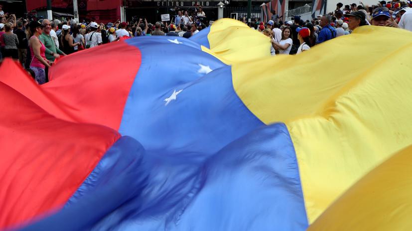 Патрушев провёл переговоры с генсеком Совета нацобороны Венесуэлы