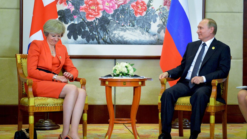 Эксперт прокомментировал возможность встречи Мэй и Путина