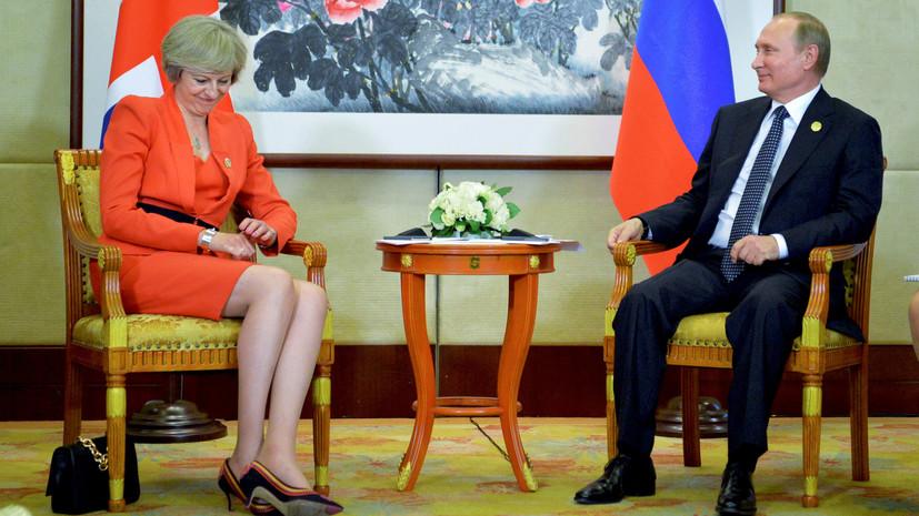 На полях G20: в Кремле прокомментировали сообщения о возможной встрече Путина и Мэй