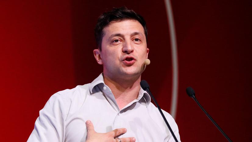 Зеленский заявил о развитии IT-индустрии на Украине