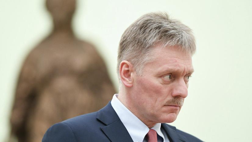 Песков прокомментировал статью о кибератаках США на Россию