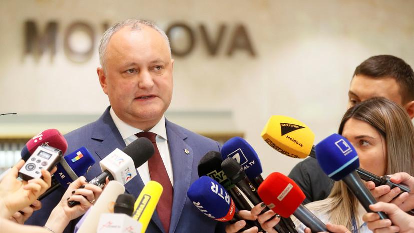 Додон рассказал о возможных новых попытках дестабилизации страны