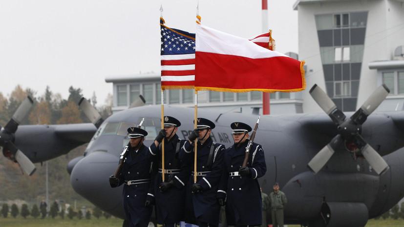 В Госдуме пообещали меры реагирования на размещение сил США в Польше