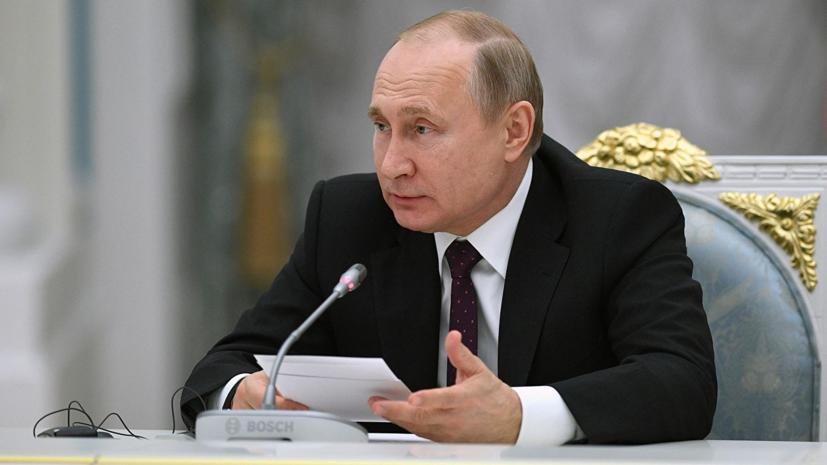 Путин подписал закон об ужесточении наказания за «пьяные» ДТП
