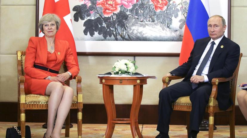 В Лондоне считают преждевременным говорить о встрече Мэй и Путина