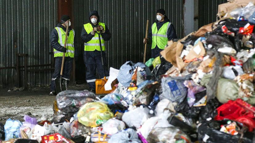 В России введены штрафы за нарушение сбора и переработки мусора