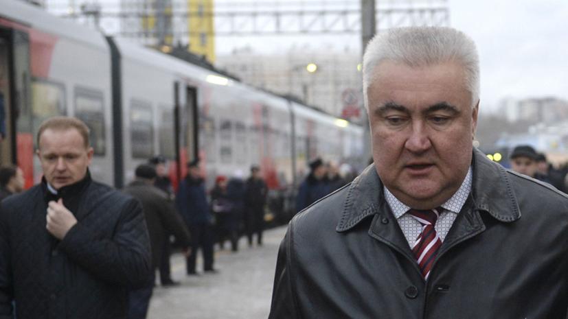 Экс-начальник Свердловской железной дороги найден мёртвым
