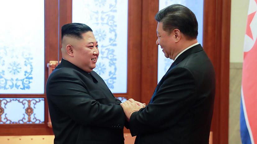 «Новая модель отношений»: как визит главы Китая в КНДР может повлиять на ситуацию на Корейском полуострове