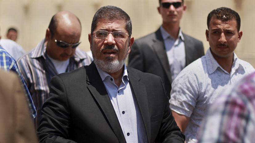 СМИ: Умер бывший президент Египта Мухаммед Мурси