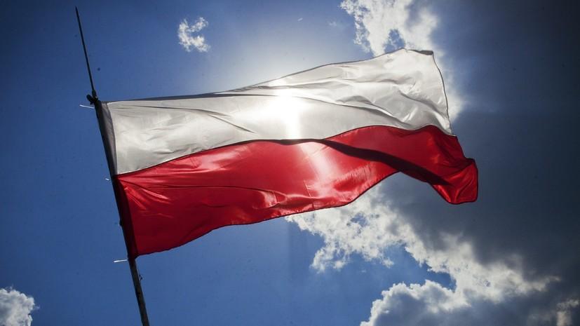 На полигоне в Польше во время учений НАТО произошёл пожар