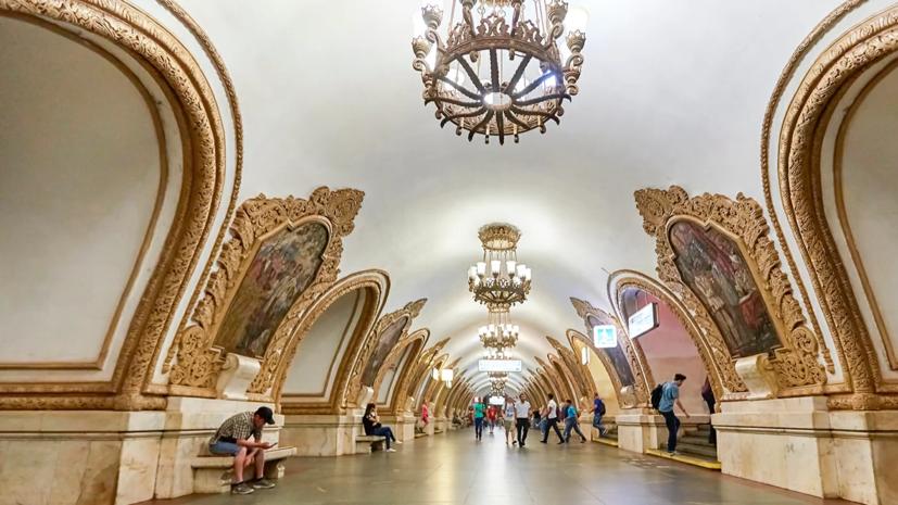 В московском метро провели более 250 экскурсий с начала года