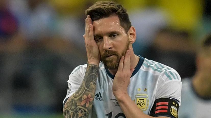 «Даже Тонга сможет победить нас»: почему сборная Аргентины рискует провалиться на Кубке Америки