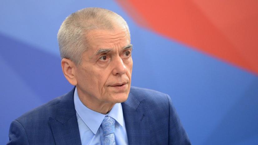 Онищенко оценил статистику заболеваемости раком в России