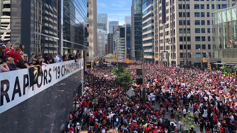Чемпионский парад «Торонто» в честь победы в НБА посетили порядка 2 миллионов человек