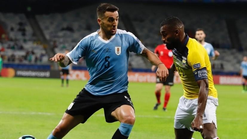 Весино не поможет сборной Уругвая на Кубке Америки —2019 из-за травмы