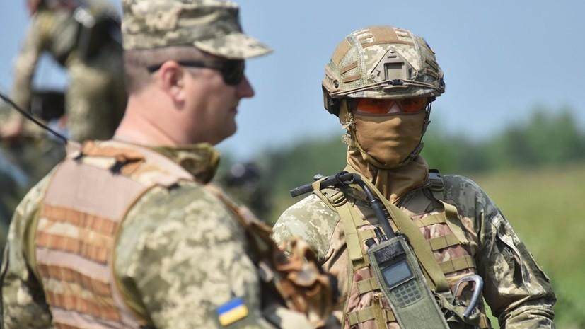В ДНР предупредили об опасности активных боевых действий в Донбассе