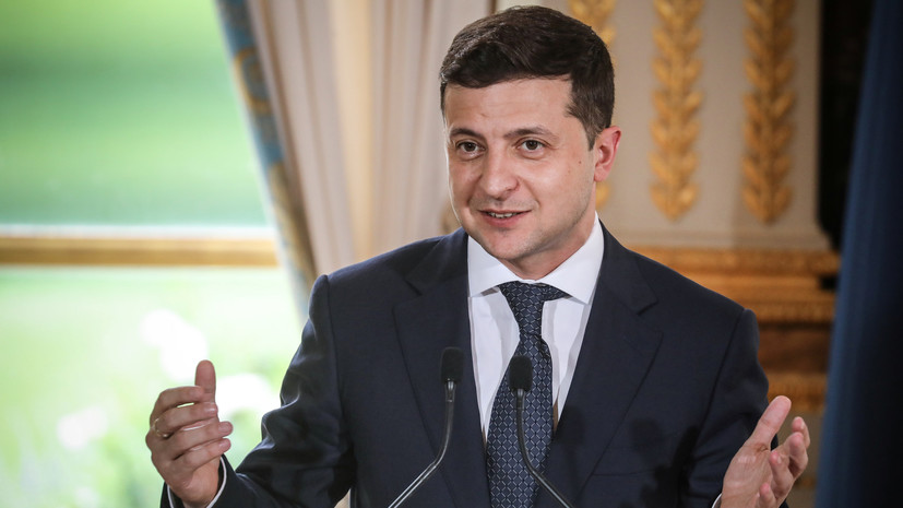 Зеленский заявил о намерении развивать отношения с МВФ и ЕС