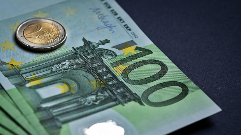 Курс евро опустился ниже 72 рублей
