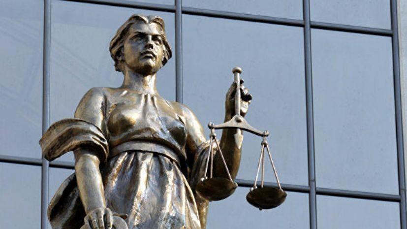Верховный суд России ликвидировал семь партий за неучастие в выборах