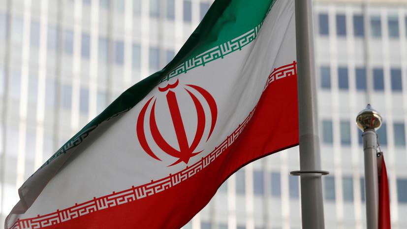 В Иране предложили создать механизм борьбы с санкциями США