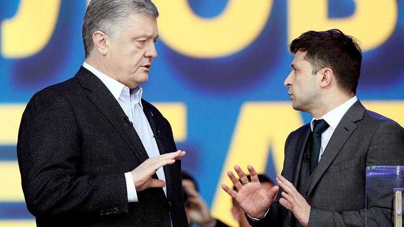 В Кремле отметили схожесть позиций Зеленского и Порошенко