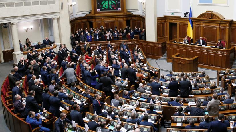 Партия Шария представила первую пятёрку кандидатов на выборах в Раду