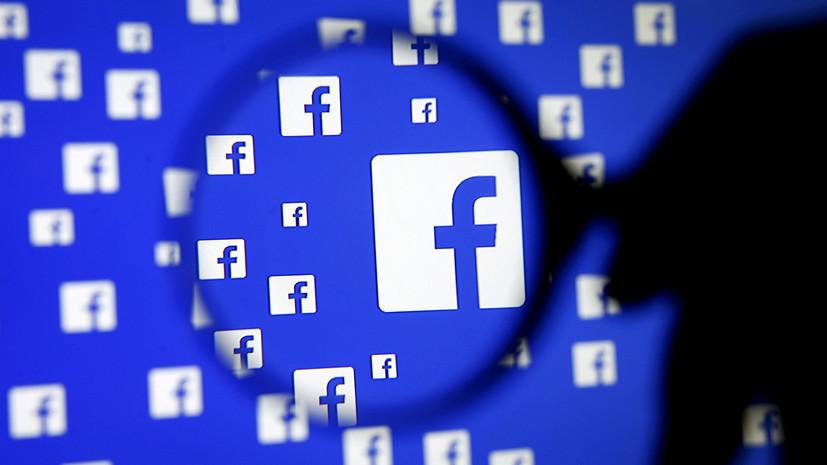 Facebook запустит собственную криптовалюту Libra