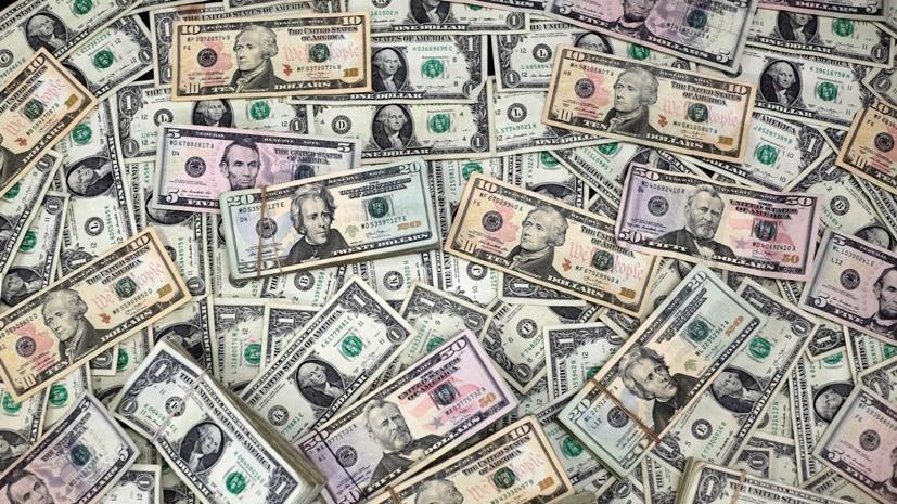 Эксперт оценил роль доллара в мировой финансовой системе