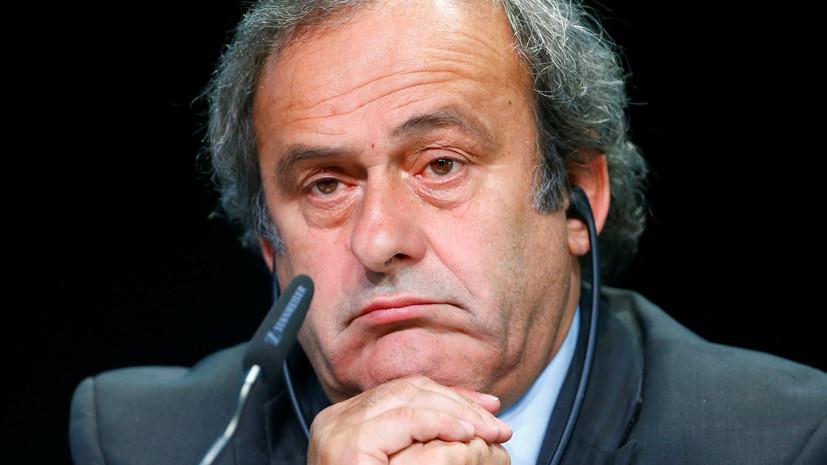 Сорокин заявил, что сложно дать оценку информации СМИ об аресте Платини