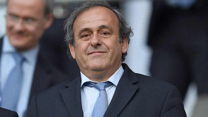 ФИФА готова к сотрудничеству по расследованию коррупционного дела с участием Платини