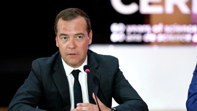 Медведев предложил повысить пособие по уходу за ребёнком по принципу адресности