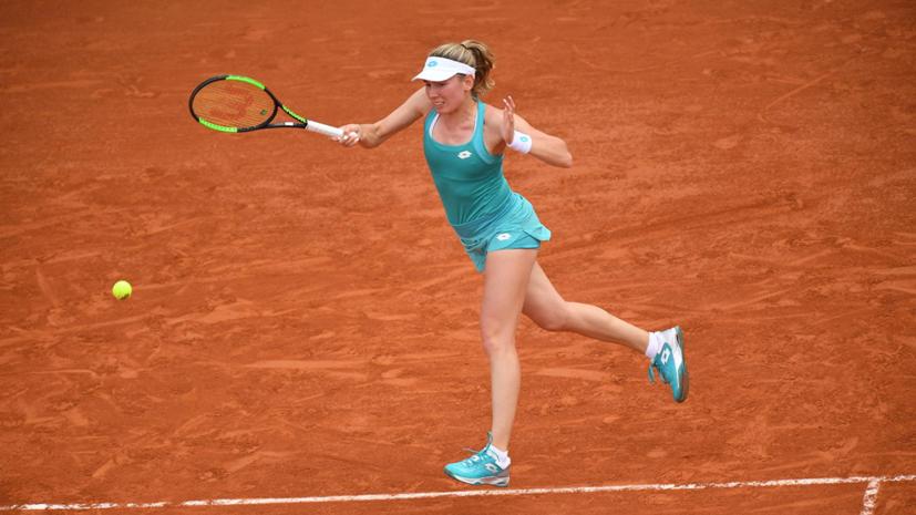 Александрова проиграла Мартич на старте турнира WTA в Бирмингеме