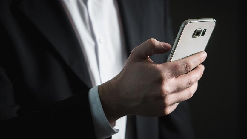 Эксперт прокомментировал данные рейтинга лучших смартфонов