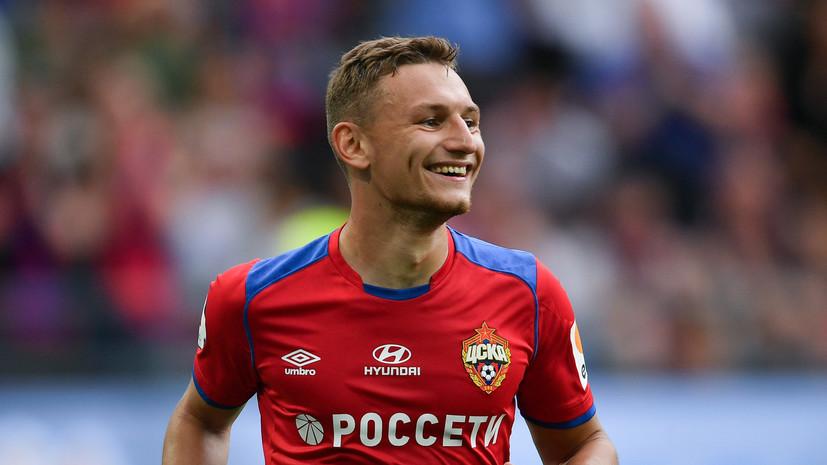 В России учредили премию лучшим молодым футболистам до 21 года