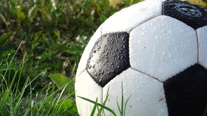 Стало известно время начала матча за Суперкубок России по футболу