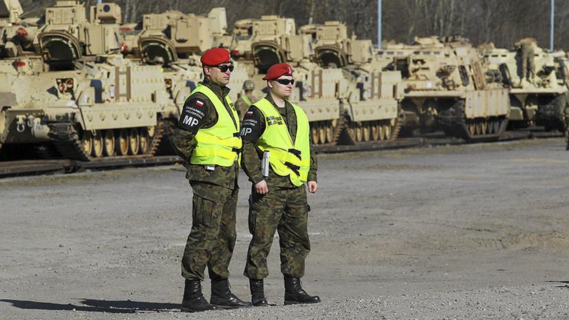 Помощь под проценты: в США предложили давать кредиты странам НАТО для снижения «зависимости» от России